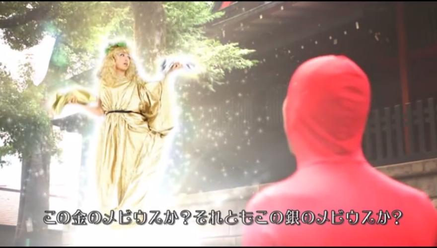 メビウスマン ディレクターズ・カット 06目利き力篇