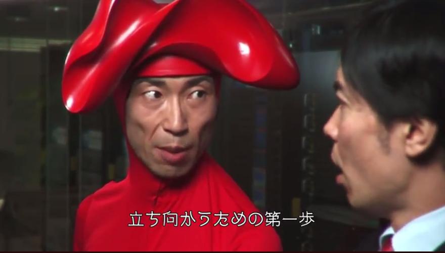 企業紹介映像「メビウスマン」/2008年制作